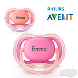 Philips Avent Ultra Air, symmetrisch, Silikon Gr.2